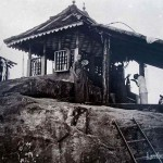 1890-scowen-sripada