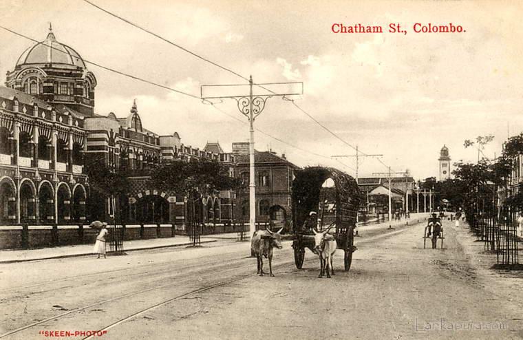 chatham-street-colombo-ceylon