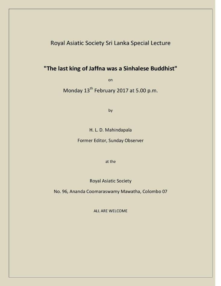 Royal Asiatic Society Sri Lanka Special Lecture